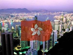 Sociéte offshore Hong Kong
