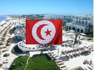 Avantage société offshore Tunisie